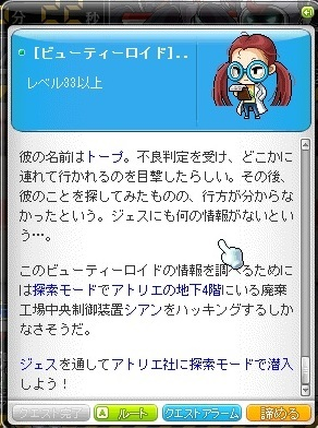 20170620_09.jpg