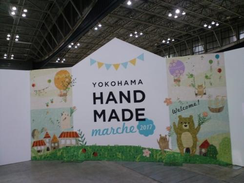 handmade marche