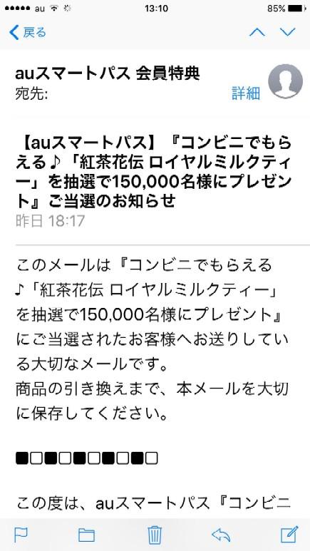 2017060115.jpg