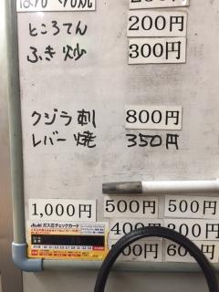 2017060408.jpg