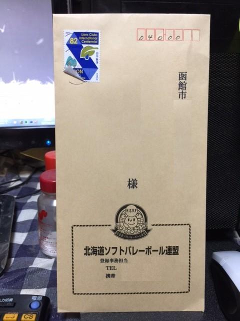 2017062918.jpg