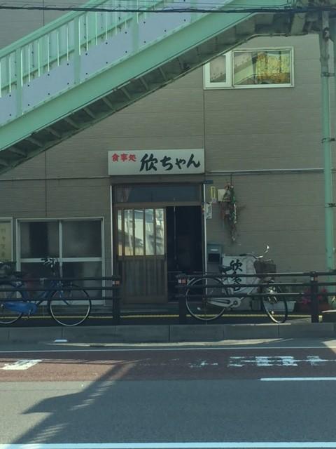 2017070803.jpg