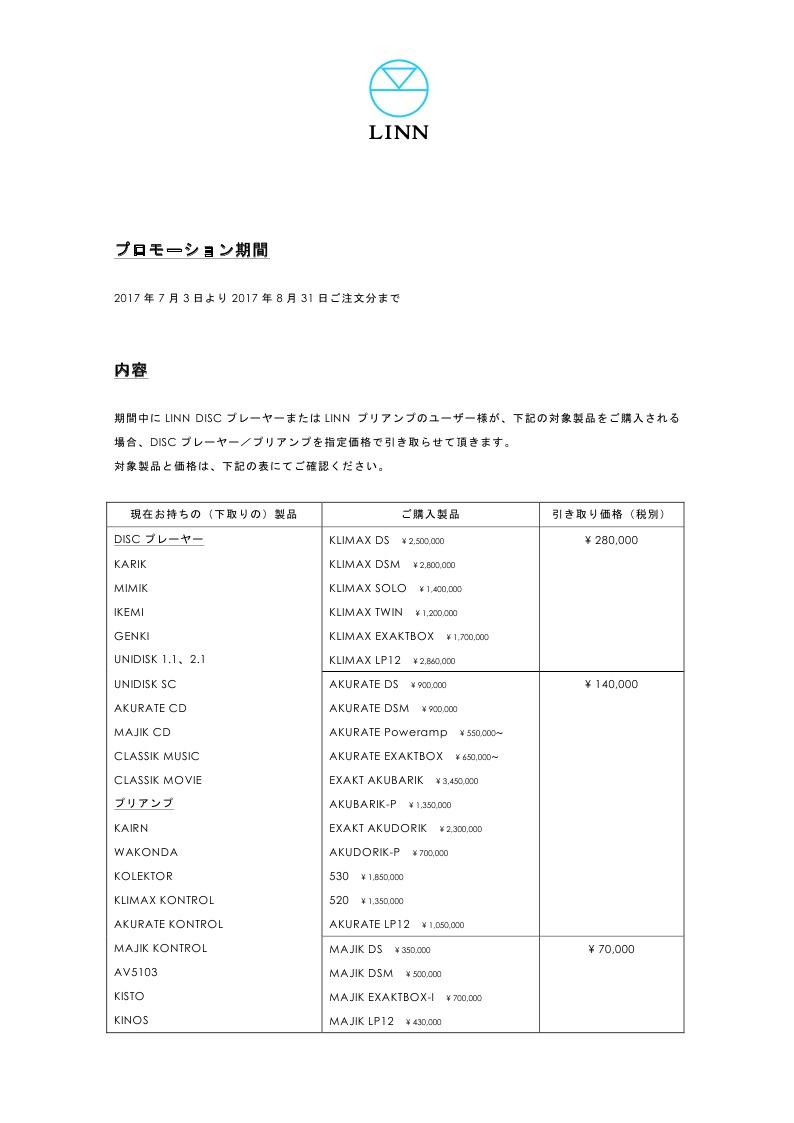 Page2_2017070110463825c.jpg