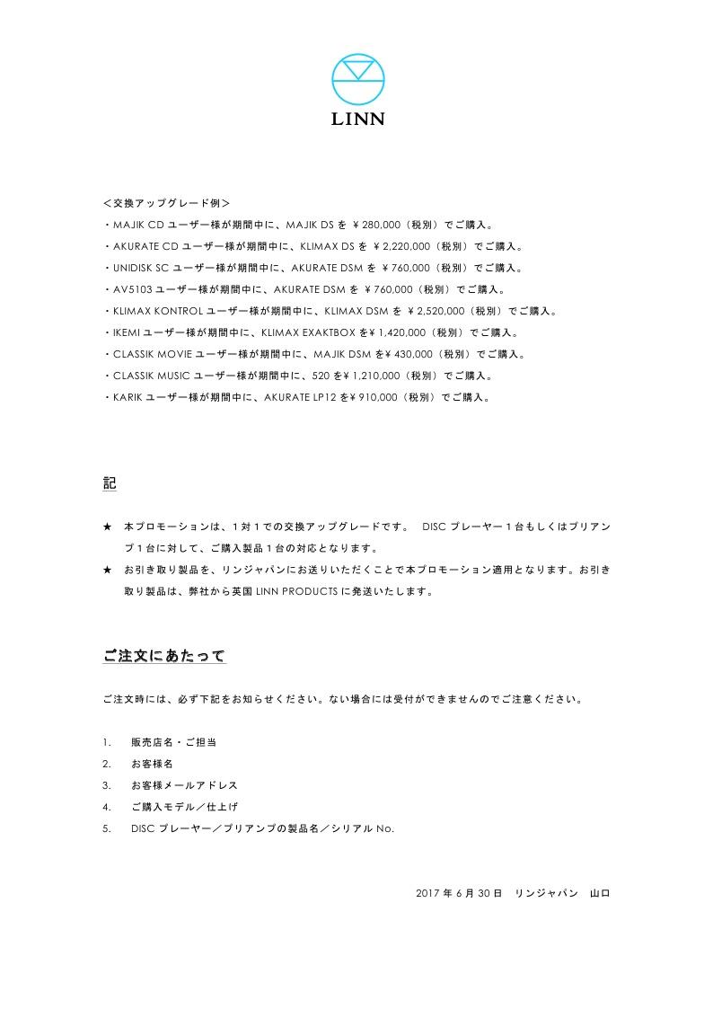 Page3_20170701132120b86.jpg