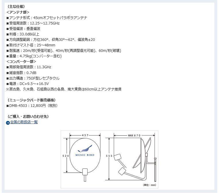 dmb4503_2.jpg