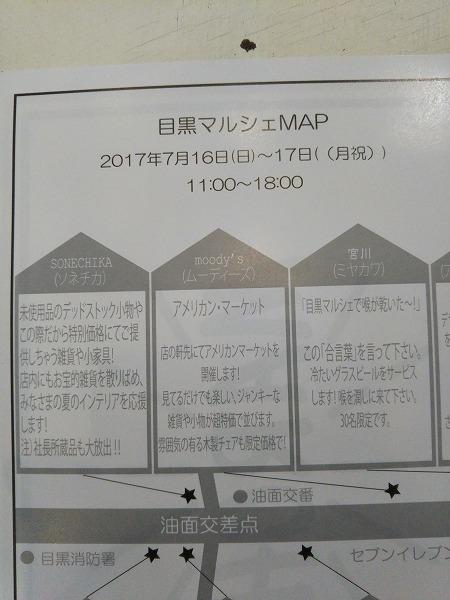 IMG_20170709_181422.jpg