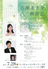 170723_flyer.jpeg