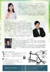 170723_flyer 2