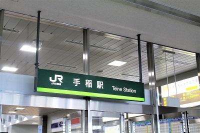 JR手稲駅「あいくる」2016-6-21 002