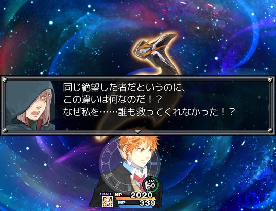 短編ファナルド3