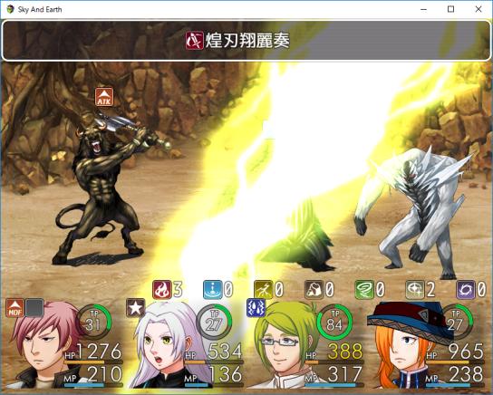 戦闘画面変更