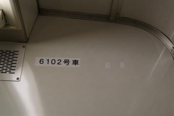 IMGP1193.jpg
