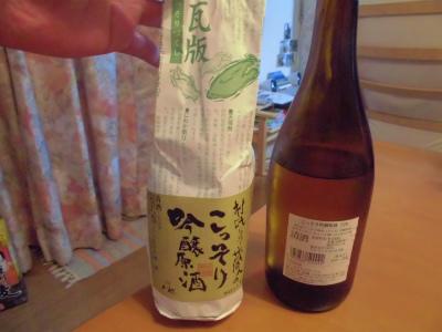 5.20加賀の酒