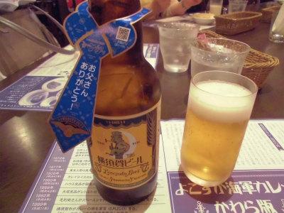 6.3横須賀ビール
