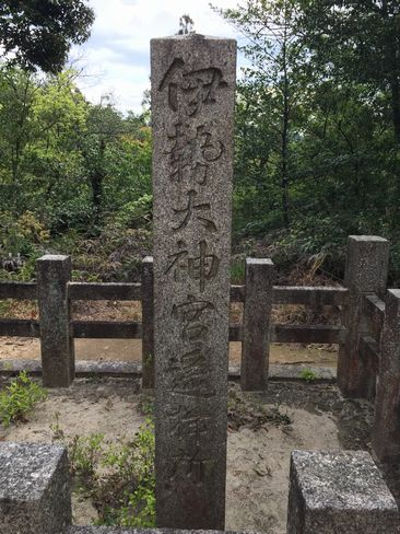 日向大神宮・鳥居の石碑_H29.04.25撮影