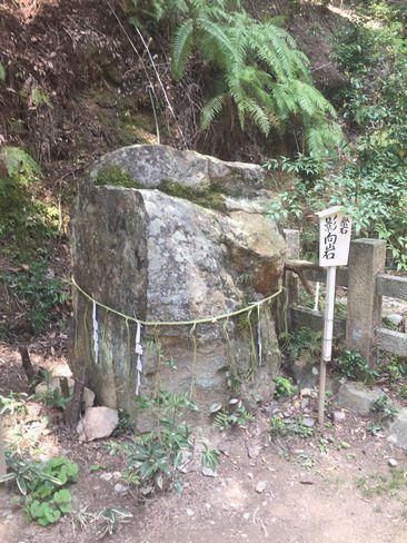 日向大神宮・影向岩_H29.04.25撮影