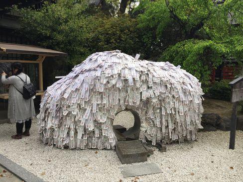 安井金毘羅宮・縁切り縁結び碑_H29.04.25撮影