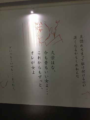 鬼平展_H29.05.19撮影
