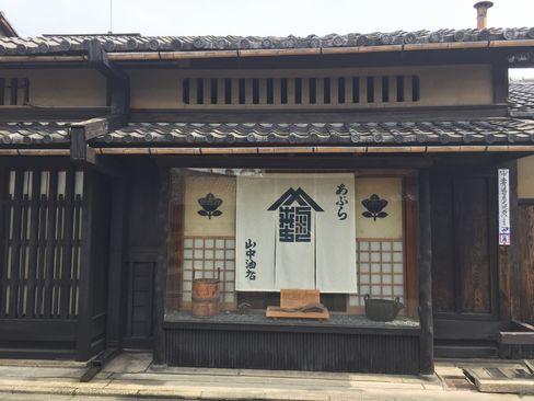 山中油店_H29.06.25撮影