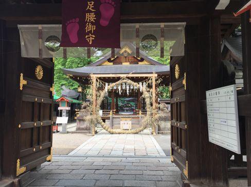 護王神社・茅の輪_H29.06.26撮影