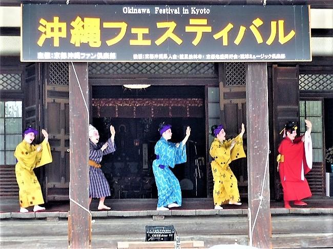 第10回、沖縄フェスタ