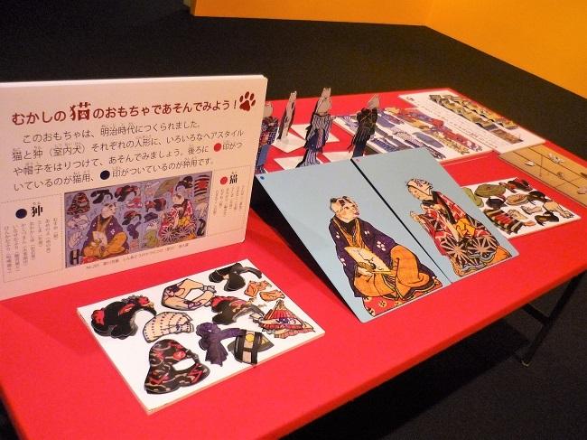 京都文化博物館「いつだって猫展」その4