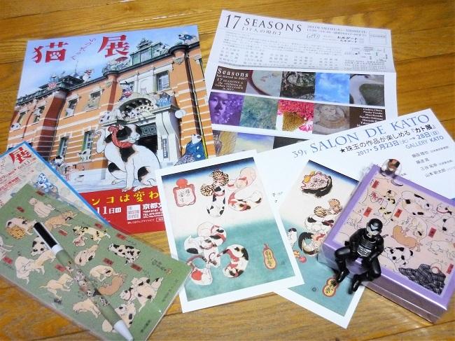 京都文化博物館「いつだって猫展」その5