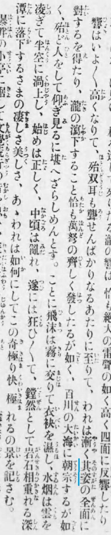 29-1文章題A-1