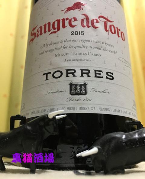 5月18日赤ワイン