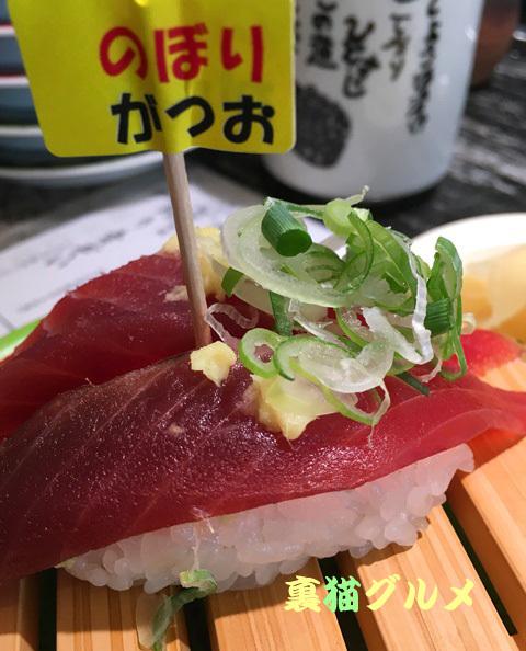 6月9日回るお寿司屋さん3