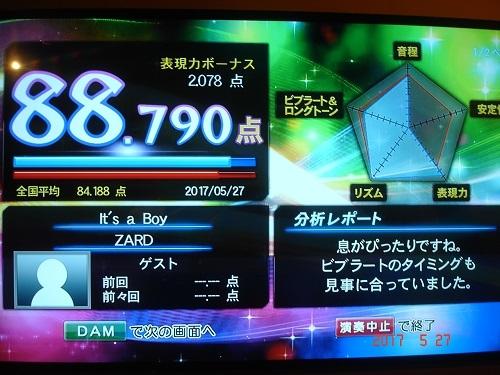 カラオ11