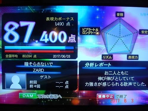 カラオ65