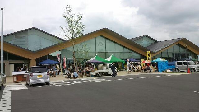 道の駅ましこ2017