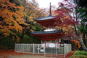 ヒプノセラピー スピリチュアルライフ 大威徳寺