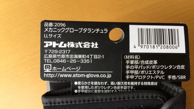 20170621083738add.jpg