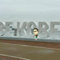 KOBE お父さん 神戸