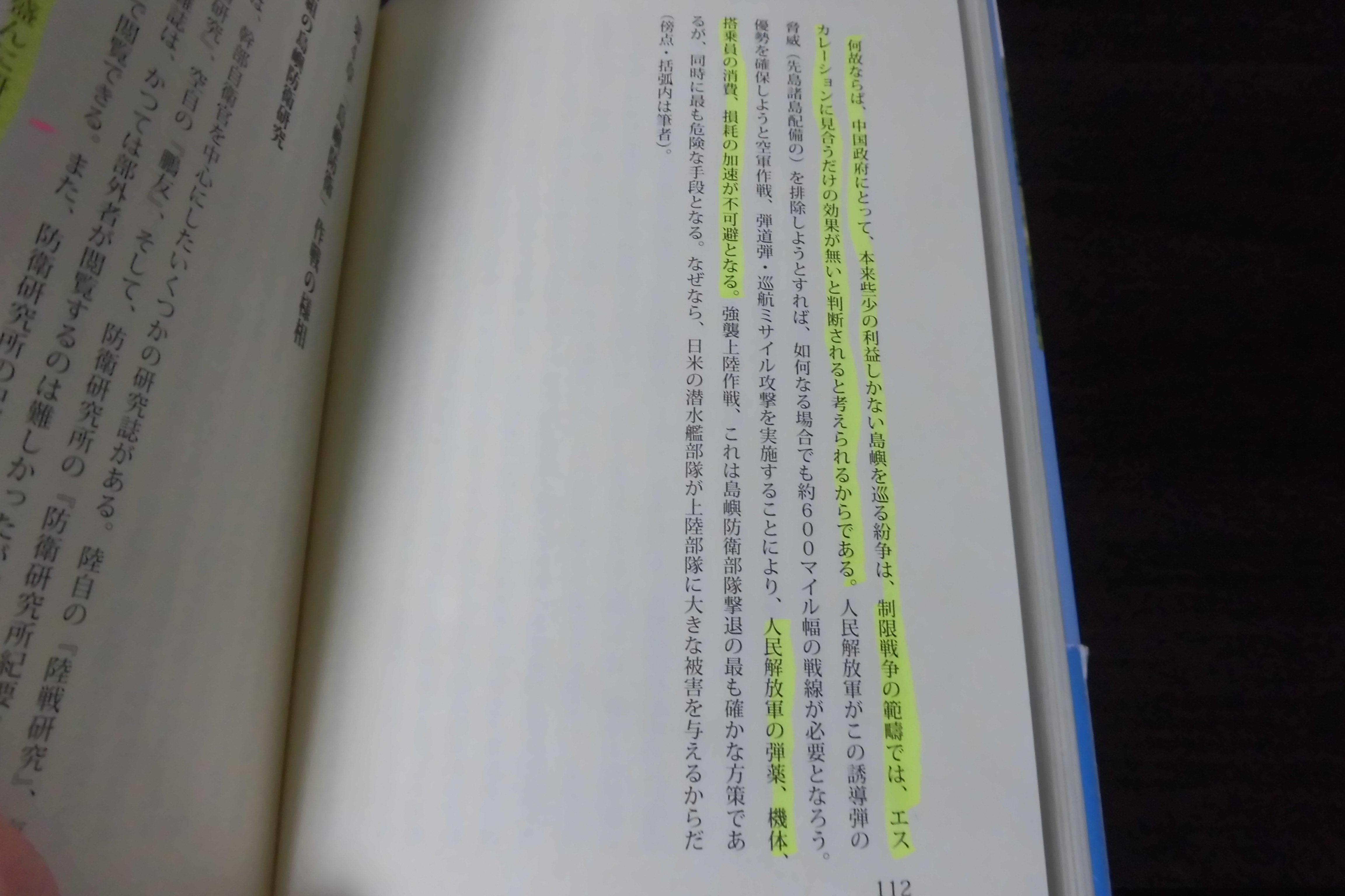CIMG5928.jpg