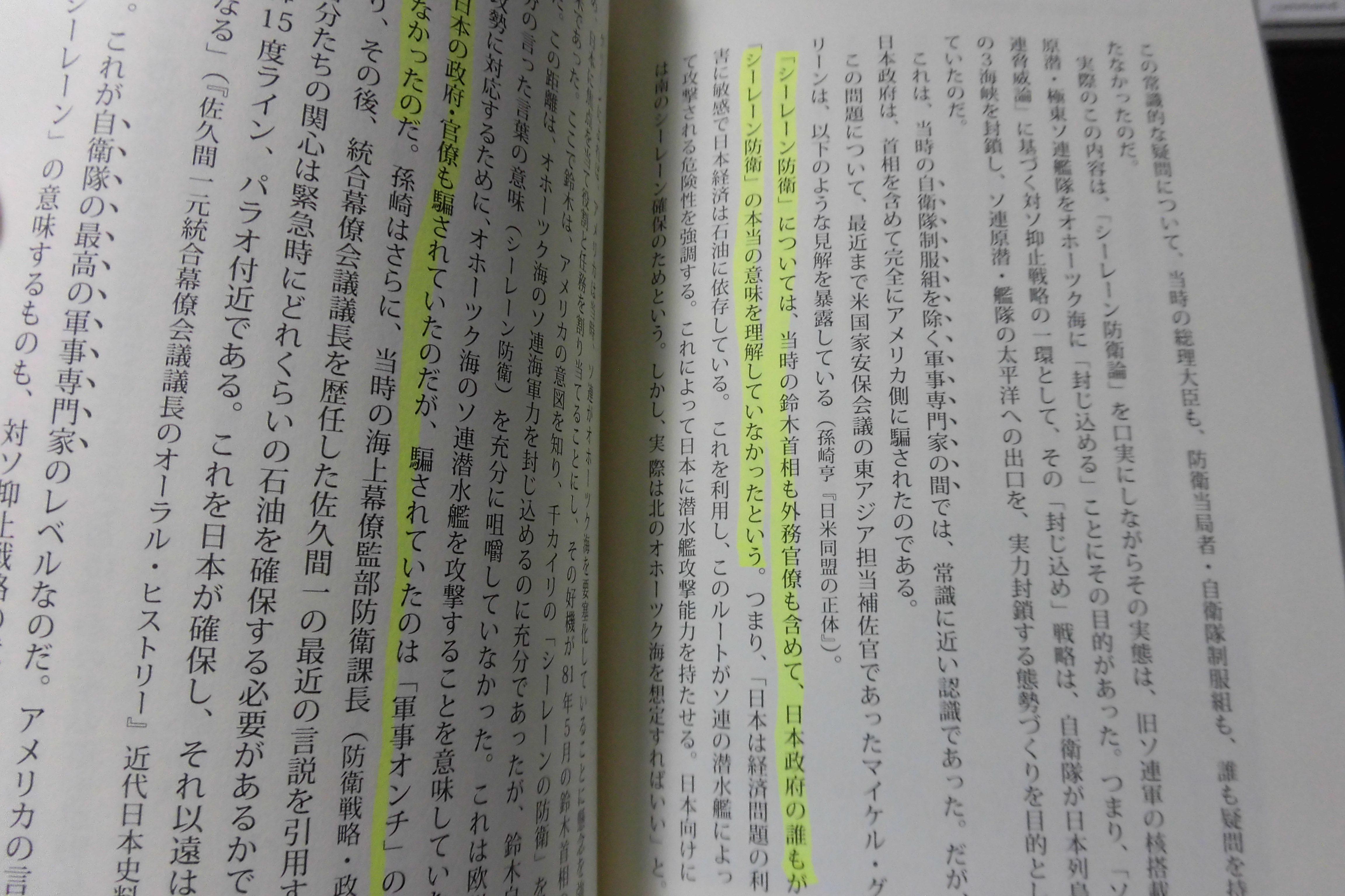 CIMG5930.jpg