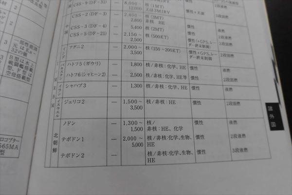 CIMG6373_R.jpg