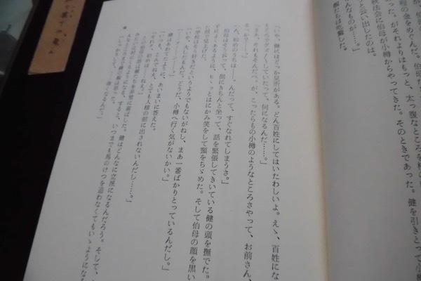 th_CIMG4966.jpg
