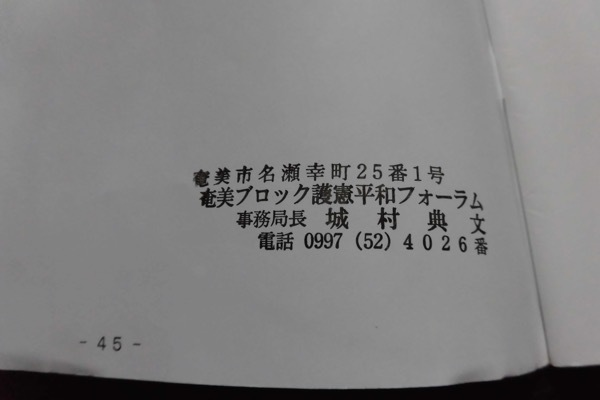 th_CIMG5875.jpg