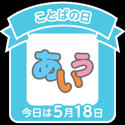 stamp_0518.jpg
