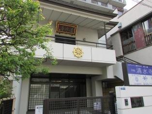 江北山清水寺