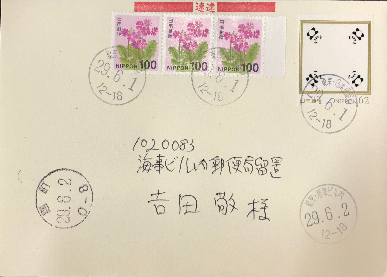 20170606_11.jpg