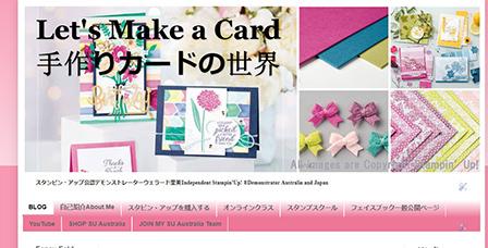 newblogscreenshot.jpg