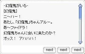 幻燈鬼ちゃんに癒される…!