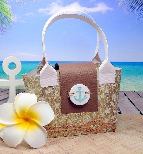 Summer gift bag