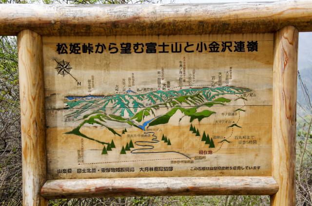 奈良倉山1_01