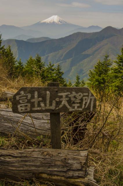 奈良倉山4_05