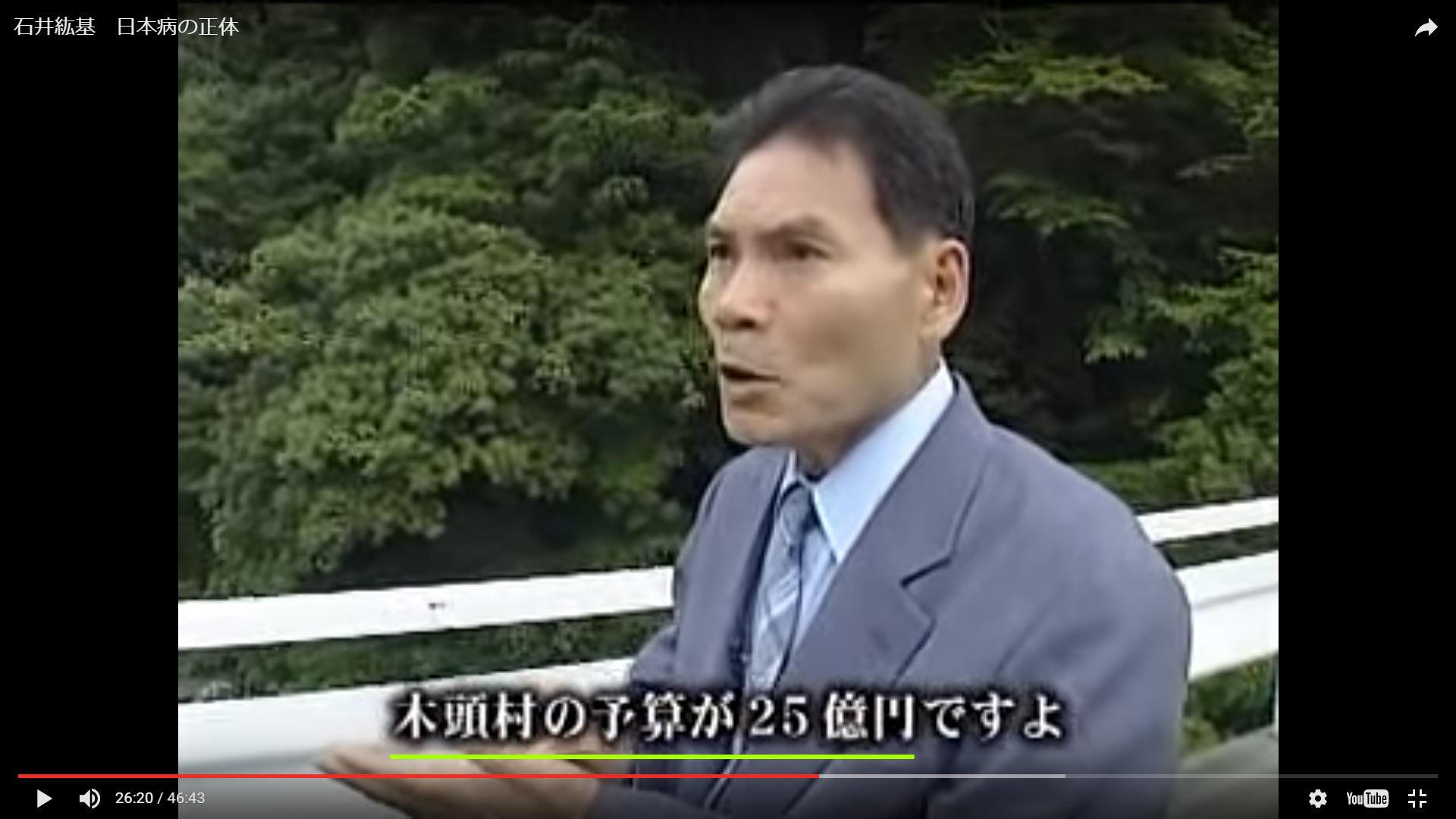 nihonbyou03.jpg